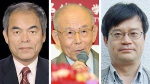 Shuji Nakamura, Isamu Akasaki, and Hiroshi Amano were awarded the 2014 Nobel Prize in physics for their invention of the blue light-emitting diode.