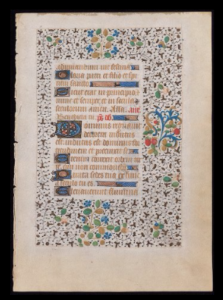 A digitized version of Beinecke MS 748.1, as displayed on the Canvas Viewer. Image courtesy of Holly Rushmeier